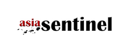 Asia Sentinel 標誌
