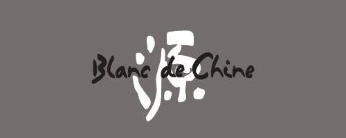 Blanc De Chine 標誌