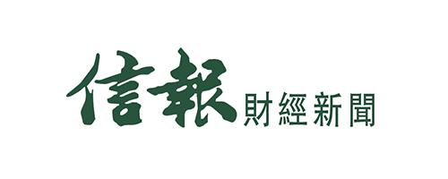 HK Economic Journal Company Limited