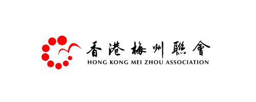 香港梅州聯會有限公司 標誌