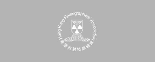 香港放射技師協會 標誌