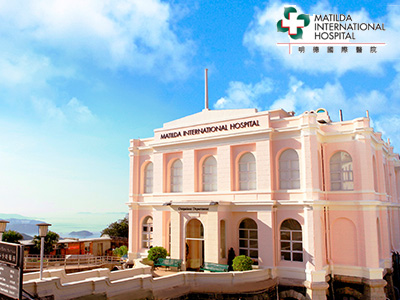Matilda International Hospital