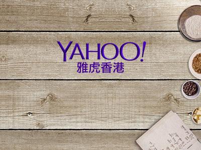 Yahoo! Hong Kong