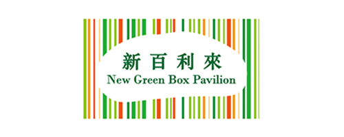 New Green Box Pavilion